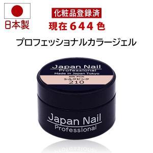 GWに間に合う!カラージェルクーポンで超お得!日本初ライナーとショート刷毛が選べるプロ用カラージェルLED UVソークオフ5mlリトル プレミアム