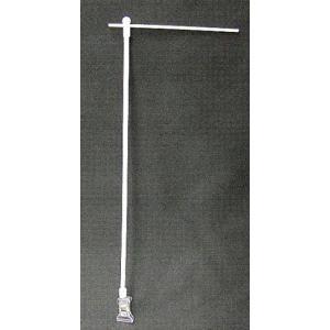 クリップタイプ【特価ミニのぼり用器具VCS931】150×350mm|japanvcs