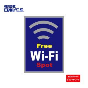ウインドウシール【Free Wi-Fi Spot】 japanvcs