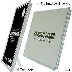 A4マルチメディアフレーム(フレームのみ)|japanvcs