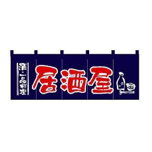 ☆価格・品質・対応に自信。安心しておまかせ下さい。 ○W1700×600mm ○天竺木綿製   定価...