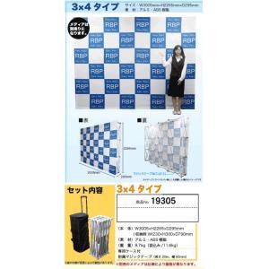 〈新製品〉イージーバックパネル 3X4 タペストリー用(タペストリー用マジックテープタイプ)(別途メディア必要)|japanvcs