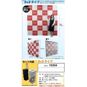 〈新製品〉イージーバックパネル 3X3 タペストリー(メディア製作込み)お得なセット(タペストリー用マジックテープタイプ)|japanvcs
