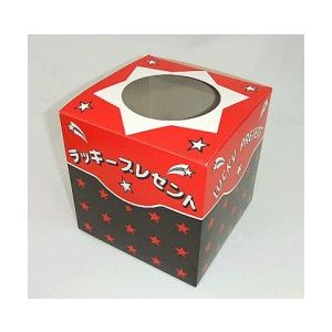 【抽選箱小A 】