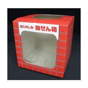 【窓付抽選箱小】