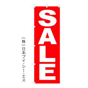 SALE のぼり旗 格安|japanvcs