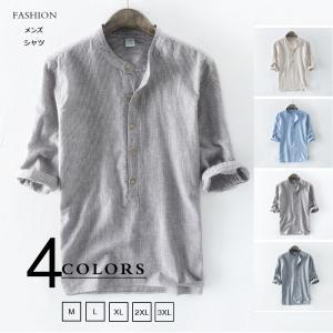 リネンシャツ メンズ Tシャツ ストライプ 七分袖 トップス...