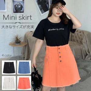 【カラー】4色 ブラック/デニムブルー/ホワイト/オレンジ 【商品サイズ】XL(1XL)/2XL/3...