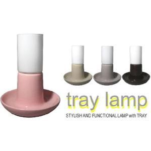送料無料!Tray Lamp(トレイ ランプ)(ideaco)|japax-ibaraki