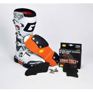 VSM「ラバー」スライダーキット(オレンジソール専用)|japex
