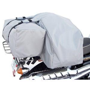 ウルフマン レインカバー ピークテールバッグ / WOLFMAN Peak Tail Bag(日本正規代理店)|japex