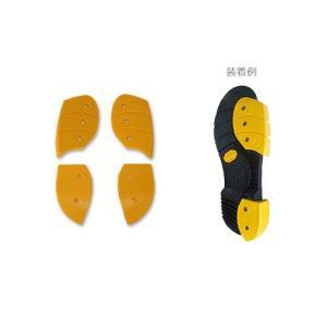 VSM「プラスチック」スライダーキット(ブラックソール専用)|japex