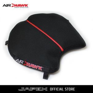 大型バイク向けシートクッション(医療用技術使用)エアホーク2R(日本正規代理店) AIR HAWK2R|japex