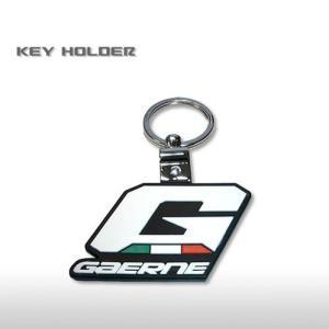 ガエルネ キーホルダー(日本正規代理店) GAERNE KEY-HOLDER|japex