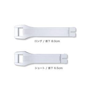ガエルネ ストラップ タイプ-D(日本正規代理店)|japex
