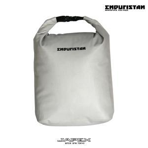 防水、防臭仕分けバッグ エンデュリスタン アイソレーションバッグ(日本正規代理店)ENDURISTAN ISOLATION BAG|japex