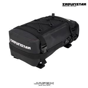 バイク用防水バッグ エンデュリスタン XSベースパック 6.5リットル(日本正規代理店) ENDURISTAN XS BASE PACK 6.5Litre|japex