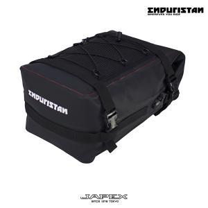 バイク用防水バッグ エンデュリスタン XSベースパック 12リットル(日本正規代理店) ENDURISTAN XS BASE PACK 12Litre|japex