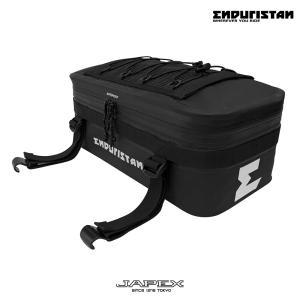 バイク用防水バッグ エンデュリスタン パニアトッパー Sサイズ(日本正規代理店) ENDURISTAN PANNIER TOPPERS sizeS|japex