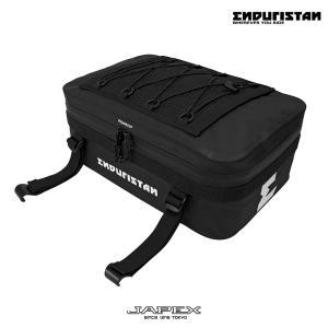 バイク用防水バッグ エンデュリスタン パニアトッパー Lサイズ(日本正規代理店) ENDURISTAN PANNIER TOPPERS sizeL|japex