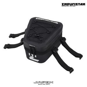 バイク用防水バッグ エンデュリスタン テールパック(日本正規代理店) ENDURISTAN TAIL PACK|japex
