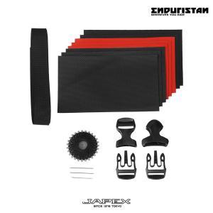 エンデュリスタン リペアキット(日本正規代理店) ENDURISTAN LUGGAGE REPAIR KIT|japex
