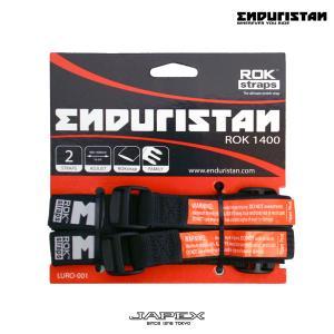 エンデュリスタン オリジナルROKストラップ(日本正規代理店) ENDURISTAN ROK STRAPS|japex