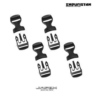 エンデュリスタン オリジナルバックル4個セット(日本正規代理店) ENDURISTAN FAMILY BUCKLES 4pairs|japex