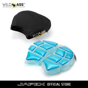 大型バイク向けシートクッション ハイブリッド仕様・エアセル3層構造:ワイルドアス スマート エアゲル(60日間返品保証 / 日本正規代理店) WILDASS|japex