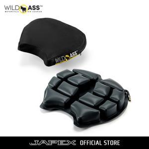 大型バイク向けシートクッション 軽量・高コスパ:ワイルドアス スマート ライト(60日間返品保証 / 日本正規代理店) WILDASS|japex