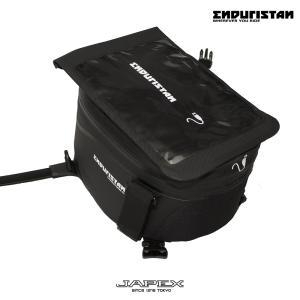バイク用防水バッグ エンデュリスタン サンドストーム4Sタンクバッグ(日本正規代理店) ENDURISTAN SANDSTORM4S TANKBAG|japex