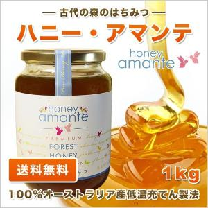 ハニー・アマンテ 1,000g 1kg 古代の森の花々のはちみつ 100%オーストラリア産 蜂蜜 低温充てん製法 honey 送料無料|jarrah