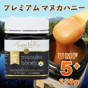 プレミアム マヌカハニー UMF5+ 250g ニュージーランド産 はちみつ 蜂蜜 honey 送料無料|jarrah