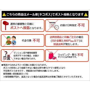 マヌカハニーと同様の健康活性力 初回限定 マリ...の詳細画像5