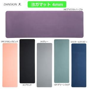 品名:ヨガマット 4mm/品番:DA971510/素材※熱可塑性エラストマー(TPE)/特徴:軽量か...