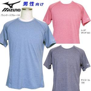 品名:ミズノ メンズ ランニングTシャツ/品番:J2GA4562/特徴※吸水速乾性のある薄手のサラリ...