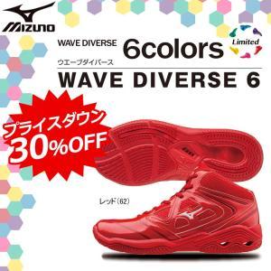MIZUNO ウエーブダイバース6(WAVE DIVERSE 6)エクササイズ エアロビクス フィットネスシューズ 6colors limited 男女兼用 K1GF1672