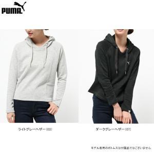 PUMA女性用 カバーアップ フード付 パーカー 836144【15FW】