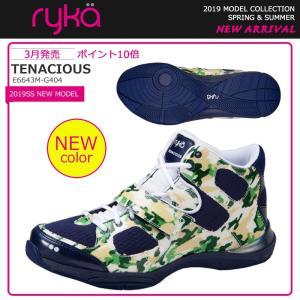 ryka ライカ ダンスシューズ フィットネス ズンバ TENACIOUS 6643M-G404【2...