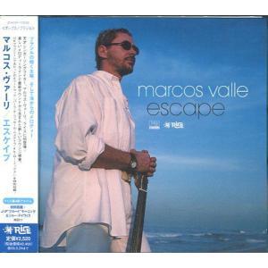 <中古CD>マルコス・ヴァーリ / エスケイプ (ZACR-1002)