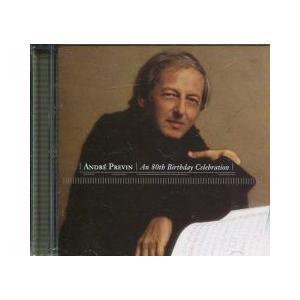 [import]<中古CD> アンドレ・プレビン / 80th Birthday Celebration