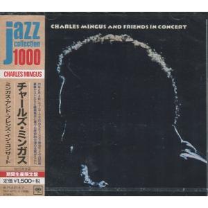 [新品CD]チャールズ・ミンガス/アンド・フレンズ・イン・コンサート 2枚組[限定](SICP-42...