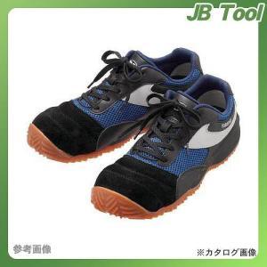 ミドリ安全 樹脂先芯入り作業靴 トビスニ TS-110 BK/BL 23.5
