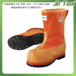 アシックス 作業用防寒靴 W-DX-II オレンジ 28.5...