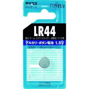 富士通 FDK 富士通 アルカリボタン電池 LR44 LR44C-B
