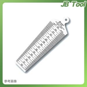 シンワ測定 テーパーゲージ No.700C30〜45mm 62610
