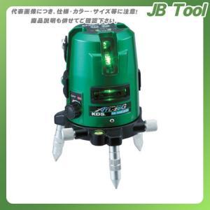 KDS グリーンレーザー墨出器スーパーレイ25G ATL-25G