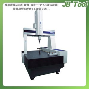 運賃見積り 直送品 東京精密 高精度CNC三次元座標測定機 ザイザックス SVA NEX XYZAX SVA NEX 9/6/6-C6