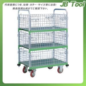 (運賃見積り)(直送品)カンベ メッシュパックロール標準3段タイプ 四方囲い棚板付き 665B jb-tool 01