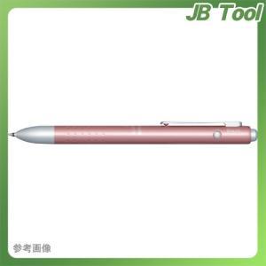 ステッドラー アバンギャルドライト多機能ペン 927AGL-CB